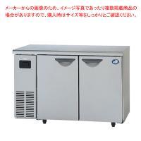 送料無料 商品名:パナソニック「旧サンヨー」 業務用冷蔵庫 SUC-N1241J●メーカー型番:SU...