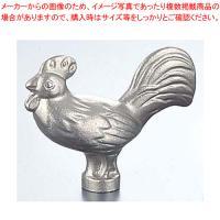 ●商品名:ストウブ専用アニマルノブ チキン 1190104 76mm×H57mm●ストウブ製のココッ...