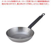 ●商品名:鉄製フライパン 18cm IH対応 飲食店用フライパン 18cm IH対応 ●飲食店用フラ...