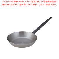 ●商品名:鉄製フライパン 32cm IH対応 SA鉄フライパン 32cm IH対応 ●飲食店用フライ...
