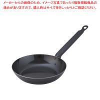 ●商品名:鉄製フライパン 厚板仕様 鉄黒皮厚板フライパン 22cm IH対応 ●サイズ:(内径) 2...