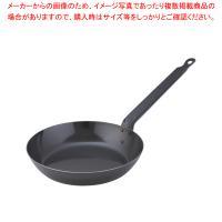 ●商品名:鉄製フライパン 厚板仕様 鉄黒皮厚板フライパン 26cm IH対応 ●サイズ:(内径) 2...