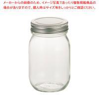●商品名:18-0キャップ ガラス保存びん 228106 450cc cc φ80mm×H132mm...