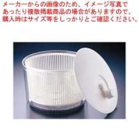 ●商品名:野菜水切り器 バリバリサラダビッグ[スタッフおすすめ] 寸法(mm):直径260×H225...