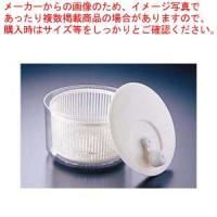 ●商品名:野菜水切り器 バリバリサラダ[スタッフおすすめ] 寸法(mm):直径196×H170容量:...