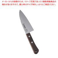 ●商品名:出刃 出刃庖丁 一角 小出刃包丁[ウロコ取付] 12cm P-120D[片刃] 一角 小出...
