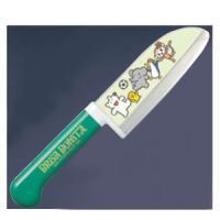 ●商品名:子供用クッキングナイフ[片刃] BB-4 グリーン 刃渡り115mm 全長225mm 重量...
