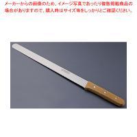 ●商品名:ケーキナイフ  PP-537 刃渡り(mm):310●業務用通販カタログコード:3-021...