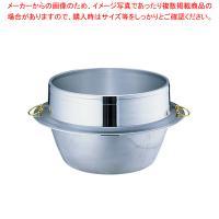 ●商品名:アルミ鋳物キング釜[カン付き] 28cm 炊飯量2升4合 ツバ下外径φ289mm ツバ下高...