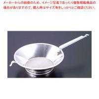 ●商品名:ブリキ油こし No.3 寸法(mm):直径205×H65●関連品番:2-0451-1303...