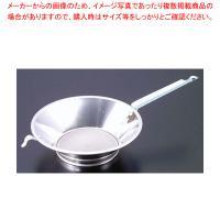 ●商品名:ブリキ油こし No.5 寸法(mm):直径275×H87●関連品番:2-0451-1305...