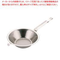 ●商品名:18-8替網式油こし No.3 寸法(mm):直径215×H60●関連品番:2-0451-...