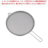 ●商品名:TSステンレス キッチンネット 23cm 寸法(mm):直径240×370●内径:23cm...