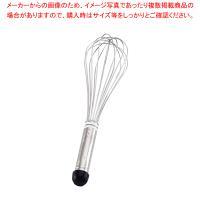 ●商品名:泡立て器 泡立て機 ホイッパー SAスーパー泡立 # 9[泡だて器] 全長(mm):270...