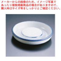 ●商品名:セラミックおろし器 小 小●寸法(mm):直径94×H20●本体材質:陶磁器●底面材質:シ...