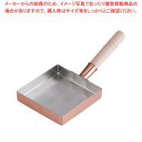 ●商品名:卵焼き器 業務用 SA銅製 玉子焼器 卵焼きフライパン たまご焼き器 関東型 15cm サ...