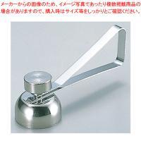●商品名:エッグカッター 殻割り器 エッグハンマータッチ No.2275 寸法(mm):直径34×全...