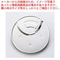 ●商品名:10PRO・小型用3mmスライサー DLC-843TX●カタログコード:2-0371-04...