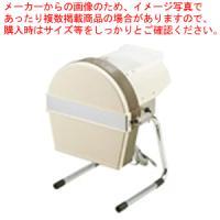 送料無料 ●商品名:野菜カッター 野菜スライサー業務用 電動 KB-745E 電動スライサー KB-...