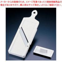 ●商品名:野菜調理器 スーパーフードスライサー SFS-102 [安全ホルダー付] 寸法:390×1...