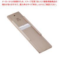 ●商品名:野菜調理器 木製 切干突 小 110mm×450mm●業務用通販カタログコード:3-042...