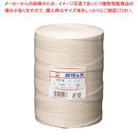 ●商品名:SA綿 調理用糸 10号[玉型バインダー巻1kg] 920m巻●太さ 1.4mm●バインダ...