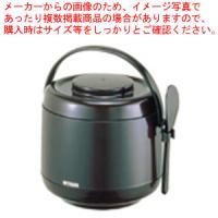 おひつ ●商品名:タイガー 業務用保温びつ JFO-A070 型式名:JFO-A070 保温米飯容量...