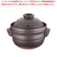 ●商品名:大黒セリオン ごはん鍋[中蓋付] 44-20 4合炊 寸法:4合炊290×230×H210...