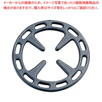 ●商品名:ガスバーナープレート φ120mm×H10mm●材質:鋳造鉄●ガスレンジの五徳では、傾き、...
