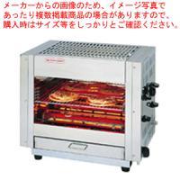 送料無料 ●商品名:業務用ガスオーブン ガス万能両面焼物器 ピザオーブン AP-605 LPガス ガ...