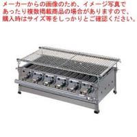送料無料 ●商品名:焼き台 ガス式 バーベキューコンロ BQ-3 LPガス[プロパン] ガス式 バー...