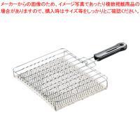 ●商品名:魚焼器 セラミック H-7 セラミック魚焼 H-7 ●寸法(mm):250×210×H35...