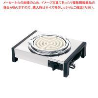 ●商品名:電気コンロ 電気こんろ SK-65 寸法(mm):290×220×H85●電源:単相100...