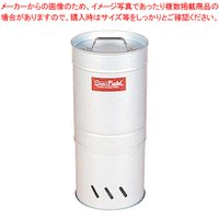 ●商品名:燻製器 スモーカー サン・フィールド スモーカー F-160[燻製器] 寸法(mm):直径...