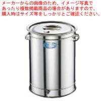 送料無料 ●商品名:燻製機 スモーカー 18-0オーブン21[スモーク用] 27cm[燻製器] 寸法...