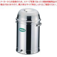 送料無料 ●商品名:燻製機 スモーカー 18-0マルチオーブン WS-24[燻製器] 寸法(mm):...