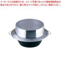 ●商品名:アルミ鋳物 小釜 カン付 26cm 直径:26cm●炊飯量:2.3升●仕様●ツバ下外径:直...