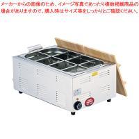 送料無料 ●商品名:おでん鍋 電気式湯煎 TKG 8ッ切 [業務用おでん鍋]TKG 湯煎式電気おでん...