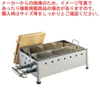 送料無料 おでん鍋 おでん用品 ●商品名:おでん鍋業務用 直火式 ステンレス製 OJ-15 尺5寸 ...