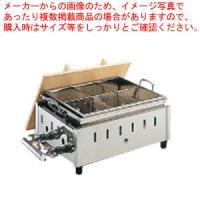 送料無料 おでん鍋 おでん用品 ●商品名:おでん鍋業務用 湯煎 ステンレス製 OY-14 尺4寸 1...