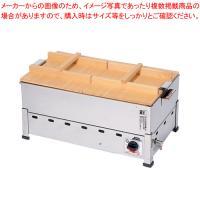 送料無料 おでん鍋 おでん用品 ●商品名:おでん鍋業務用 湯煎 ステンレス製 KOT-1-S LPガ...
