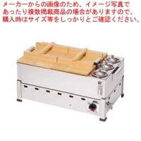 送料無料 おでん鍋 おでん用品 ●商品名:おでん鍋業務用 湯煎 ステンレス製 酒燗付 KOT-2-S...
