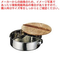 おでん鍋 おでん用品 ●商品名:おでん鍋 木蓋付 [業務用おでん鍋]SA18-8丸型おでん鍋[木蓋付...