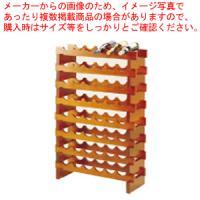送料無料 ワインラック ●商品名:ワインセラーラックシステム 6ボトル用 8段 寸法(mm):766...