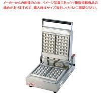 送料無料 ●商品名:ベルジャンワッフルベーカー SBW-100角型 寸法(mm):255×445×H...