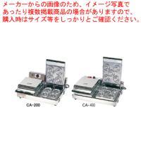 送料無料 ●商品名:電気式 チェルキー リングタイプ CA-100[1連式] 寸法(mm):255×...