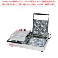 送料無料 ●商品名:電気式 チェルキー リングタイプ CA-200[2連式] 寸法(mm):510×...