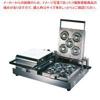 送料無料 ●商品名:電気式 チェルキー リングタイプ CA-400[2連式] 寸法(mm):640×...