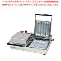 送料無料 ●商品名:電気式 チェルキー バータイプ BA-200[2連式] 寸法(mm):510×4...
