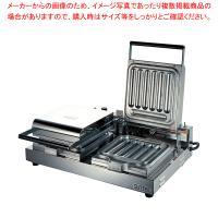 送料無料 ●商品名:電気式 チェルキー バータイプ BA-400[2連式] 寸法(mm):640×5...